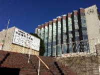 今給黎総合病院のイメージ写真1