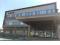 寺尾病院のイメージ写真2