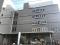 西陣病院のイメージ写真2