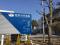 明野中央病院のイメージ写真1