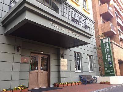 塚川第一病院