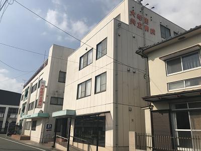 大牟田共立病院
