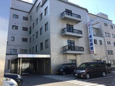 貞松病院のイメージ写真1