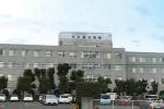 本庄総合病院