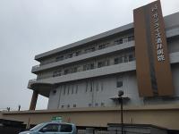 サンライズ酒井病院のイメージ写真1