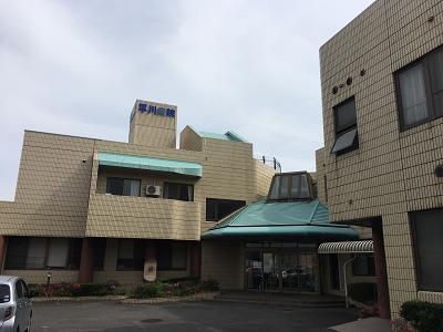 平川病院のイメージ写真1
