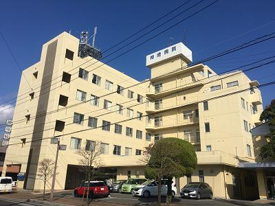 神埼病院のイメージ写真1
