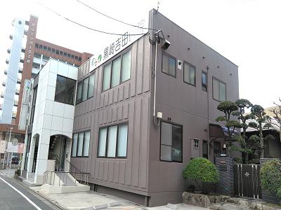黒崎吉田医院のイメージ写真1