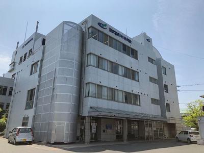 百武整形外科病院