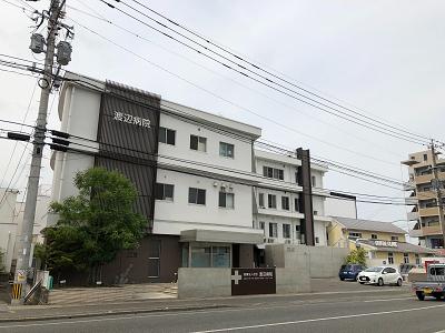 渡辺病院のイメージ写真1
