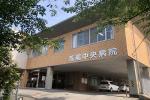 荒尾中央病院