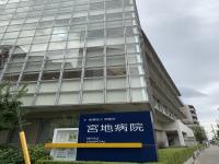宮地病院のイメージ写真1