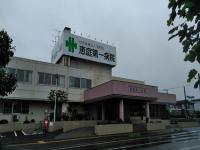 恵庭第一病院のイメージ写真1