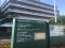東京総合保健福祉センター江古田の森のイメージ写真2
