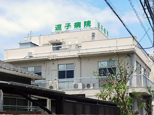 逗子病院訪問介護事業所のイメージ写真3001