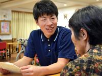 特別養護老人ホームあいハート須磨のイメージ写真1