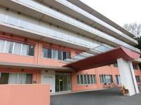 鶴川記念病院のイメージ写真1
