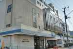 佐倉中央病院