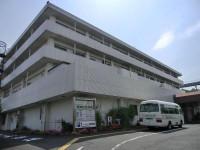 湘南記念病院のイメージ写真1
