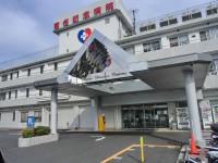 菊名記念病院のイメージ写真1
