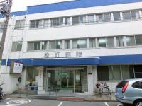 松江病院のイメージ写真1