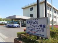 所沢リハビリテーション病院のイメージ写真1