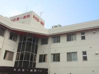 所沢第一病院のイメージ写真1