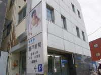 瀬戸病院のイメージ写真1
