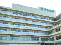 四街道徳洲会病院のイメージ写真1