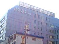 総合上飯田第一病院