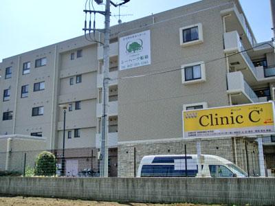 Clinic C4