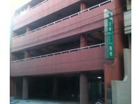 土本病院のイメージ写真1