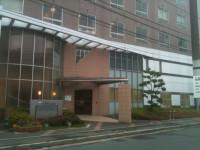 広島厚生病院のイメージ写真1