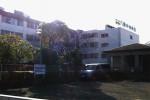 八幡中央病院