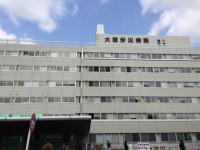 大阪労災病院のイメージ写真1