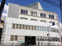 稲田病院のイメージ写真1
