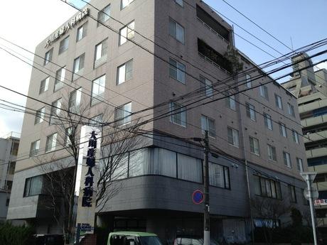 大川産婦人科病院
