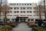 枚方公済病院