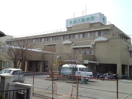 京都八幡病院