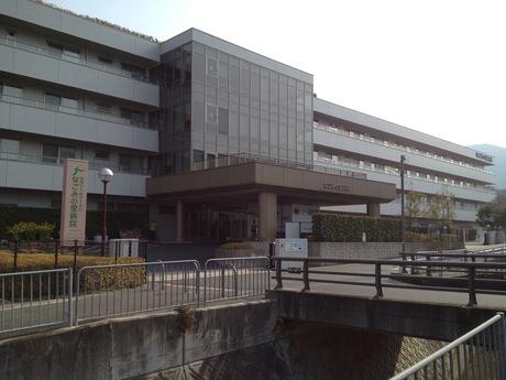 なごみの里病院のイメージ写真1