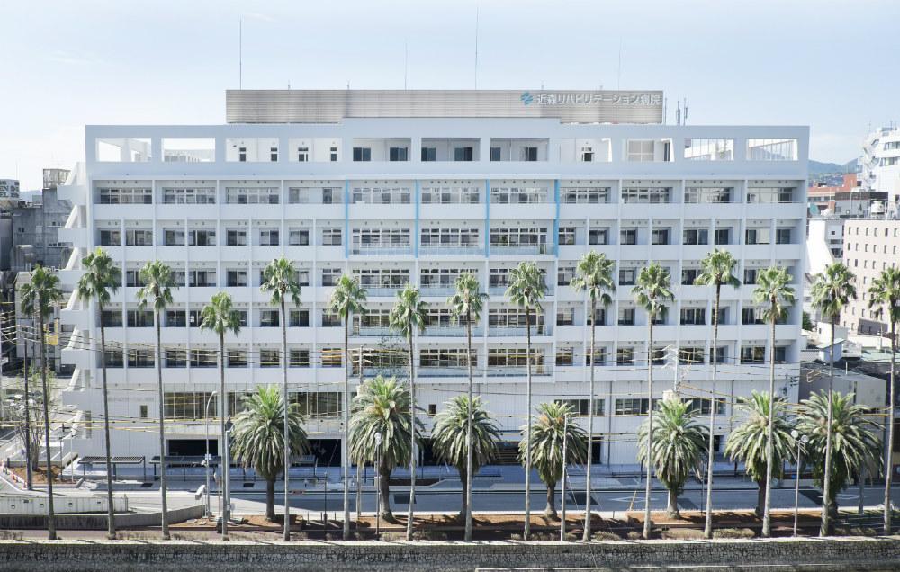 近森リハビリテーション病院のイメージ写真1