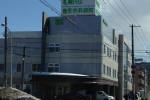 札幌円山整形外科病院