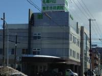 札幌円山整形外科病院のイメージ写真1