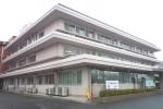 甘木中央病院