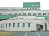 植田病院のイメージ写真1