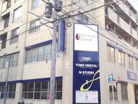 在宅リハビリ訪問看護ステーションTOMO博多のイメージ写真1