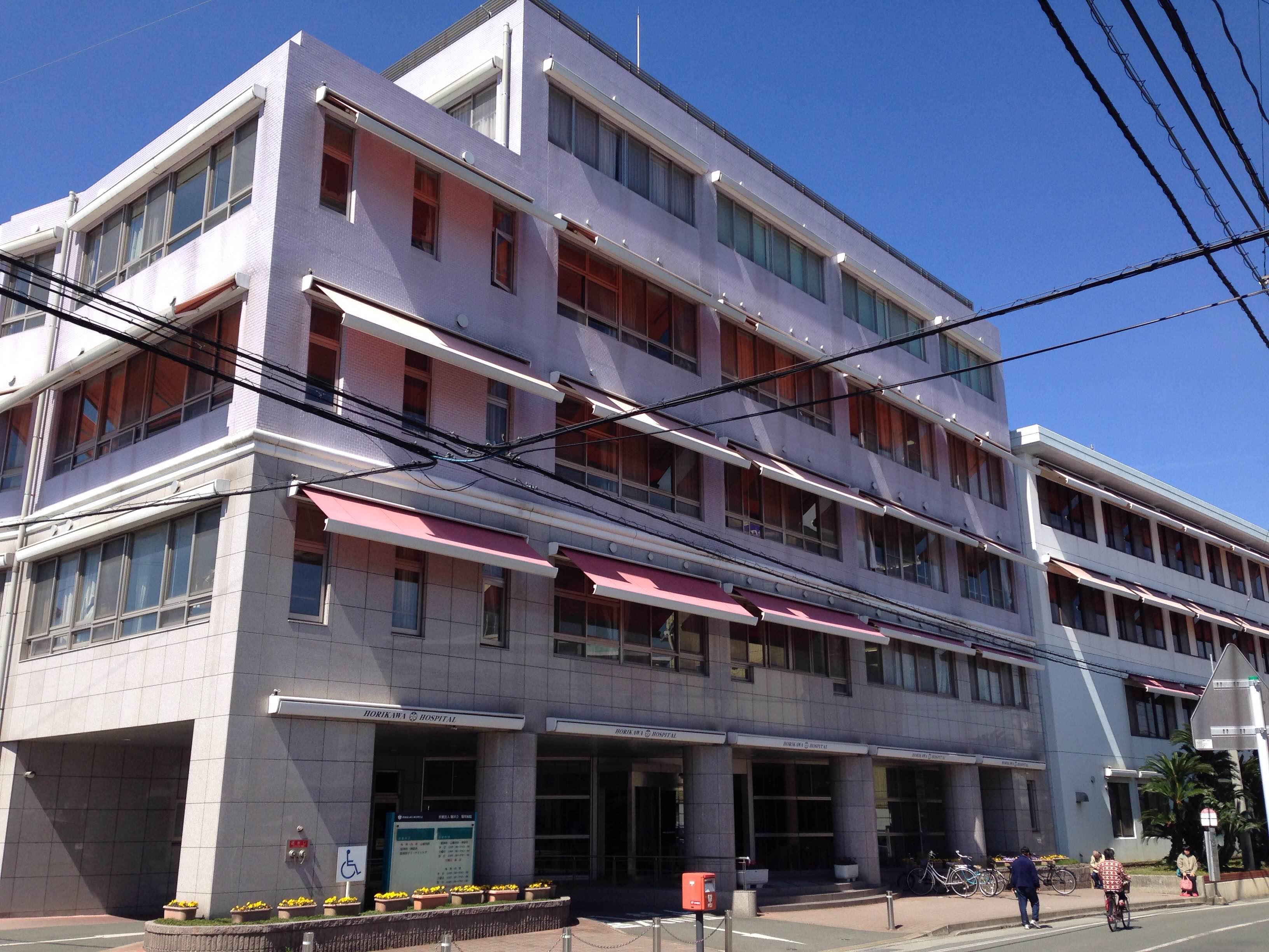 堀川病院のイメージ写真1