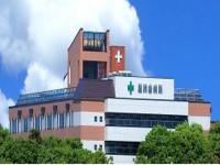 取手北相馬保健医療センター医師会病院のイメージ写真1