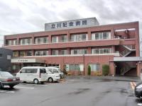 立川記念病院のイメージ写真1