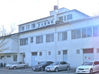 大倭病院のイメージ写真1